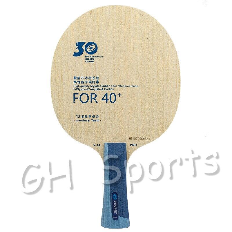 銀河 30th 記念バージョンプロ V14 V 14 プロ卓球ブレード用の新素材 40 +  グループ上の スポーツ & エンターテイメント からの 卓球ラケット の中 1