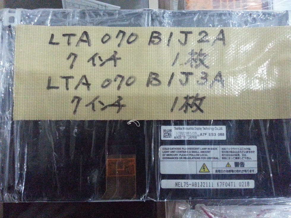 ФОТО LTA070B1J2A 7 inch LCD screen