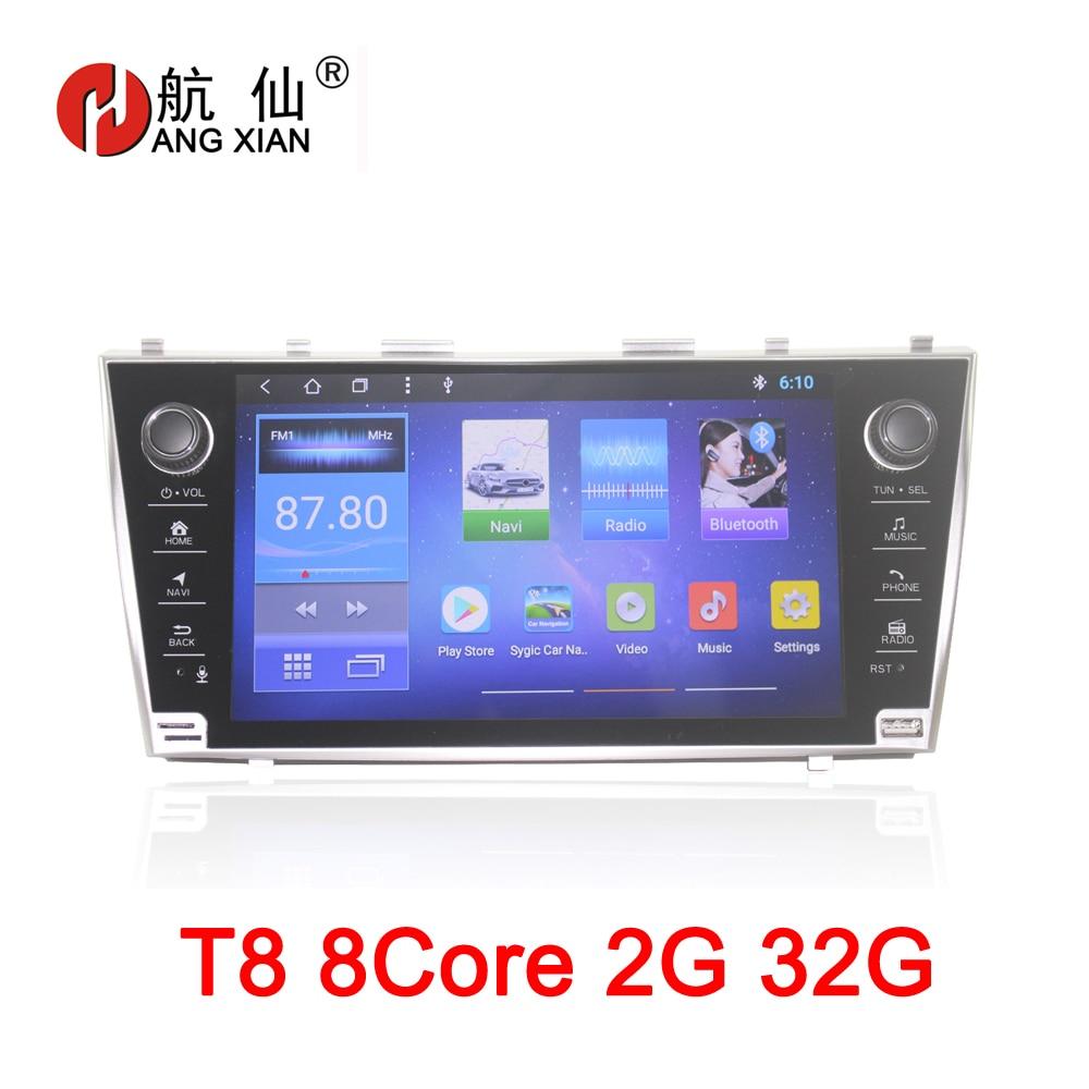 9 pollice Android 8.1 Octa 8 Core autoradio per Toyota Camry AURION V40 2006-2011 Auto lettore DVD con 2g di RAM 32g ROM del veicolo radio
