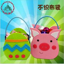 2017 Fashion  Easter Day Decoration Pig Pink Bags Easter Egg Green Bag Non-woven  Easter Gift for Children