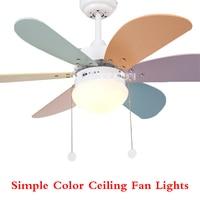 KF A0601 Household 220V Ceiling Fan lights Restaurant /Children Room Modern Simple LED Fan Lamp For 10 15 Square meters