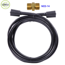 USEU 5m 10m High Pressure Power Washer Extension Hose with M22 Adapter Replacement For B & S Craftsman Generac Karcher