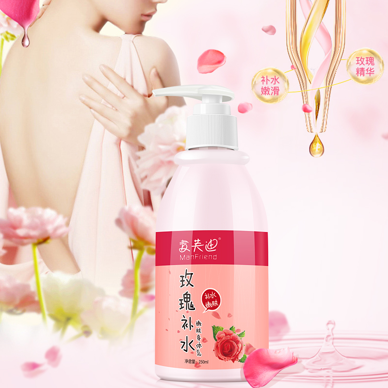 Skin Care Rose Perfume Moisturizing Body Lotion Psoriasis Eczema Cream Ointment Yiganerjing Whitening Anti-Wrinkle Body Butter