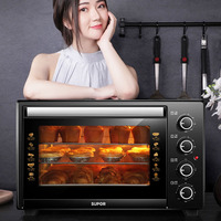 SUPOR 35L Electric Oven Commercial Baking Oven Kebab Gaz Household Cake Pizza Chicken Ovens Conveyor Pizza Ovens Easy Bake Grill