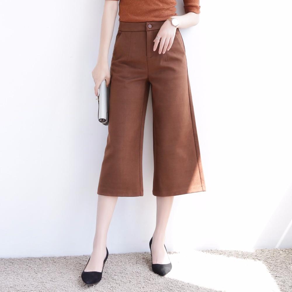 Sólido de las mujeres OL pantalones anchos de la pierna