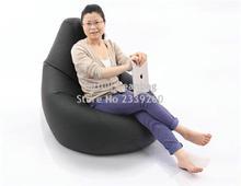 cover only no filler xxxl giant beanbag cushion pillow indoor outdoor relax gaming gamer bean bag