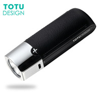 TOTU 5000mAh Power Bank With Flashlight Portable Powerbank External Battery Charger For IPhone Xiaomi Samsung Leather