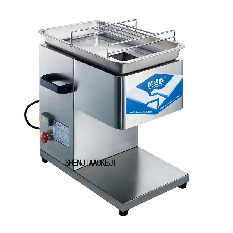 Desktop Slicer Fresh Meat Slicer Stainless Steel Meat Slicer Cutter 220V 550W 1pc Food Processing Cutting Machine
