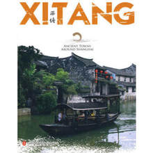 XITANG Ancient Towns Around Shanghai Language English Paper Book Keep on Lifelong learning as long as you live-207 green j paper towns
