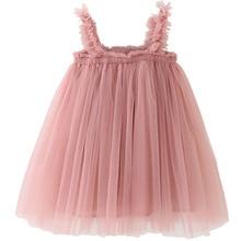 цены на Girls Dress 2019 Summer Mesh Sling Girls Clothes Solid Princess Dress Toddler Tutu Dresses Baby Girl Dress  в интернет-магазинах