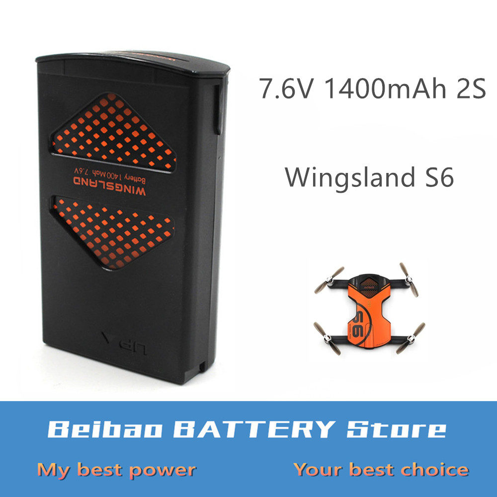 1pcs 7 6V 2S 1400Mah rechargeable battery Replacement for Wingsland S6 Pocket Selfie intelligent Remote Control