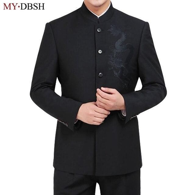ドラゴン刺繍襟スーツジャケットメンズ中国風のブレザー 2019 新メンズスーツジャケット伝統チュニックスーツ服