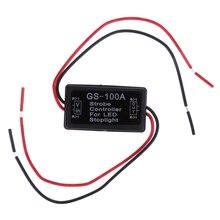Мини размера Автомобиля Строба Вспышки Контроллер Flasher Модуль для СВЕТОДИОДНЫЙ Тормозной Стоп Свет Лампы 12—24 В dropshipping оптовая