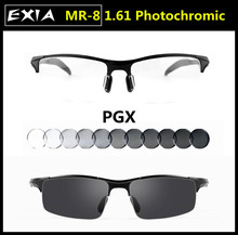 High Index 1.61 Photochromic Grey Brown Aspherical HMC Optical Lenses for Sunglasses 68.60 USD Total EXIA OPTICAL KD-24 Series