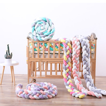 4 color cotton baby fence safety crash bar bed guardrail pillow crib enclosure protector pillow cushion baby room decoration