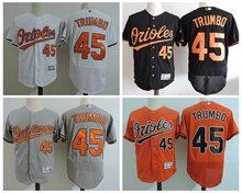 2969b5c25 MLB Men s Baltimore Orioles Mark Trumbo Adam Jones Manny Machado Cal Ripken Chris  Davis jersey(