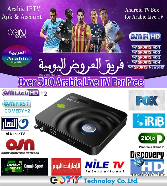 US $94 49 |GOTiT Y1IP Android DVB S2 Satellite Decoder Arabic IPTV Box apk  550+ Channels Free CCCAM Android Satellite Receiver Smart Box-in Set-top