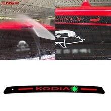 Автомобиль-Стайлинг фонарь Тормозные огни для автомобиля лампы протектор углеродное волокно Чехлы для мангала 3D Стикеры для Skoda kodiaq 2016 2017 автомобилей Интимные аксессуары 1 шт.