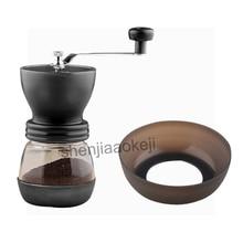 Ручная кофемашина моющаяся ручная вырубка кофе измельчитель кофе машина для помолки зерен бытовой 1 шт