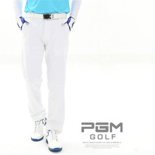 цены PGM Golf clothing Waterproof golf trousers for men Quick dry golf Summer Breathable Thin pants Plus size XXS-XXXL Apparel 2018