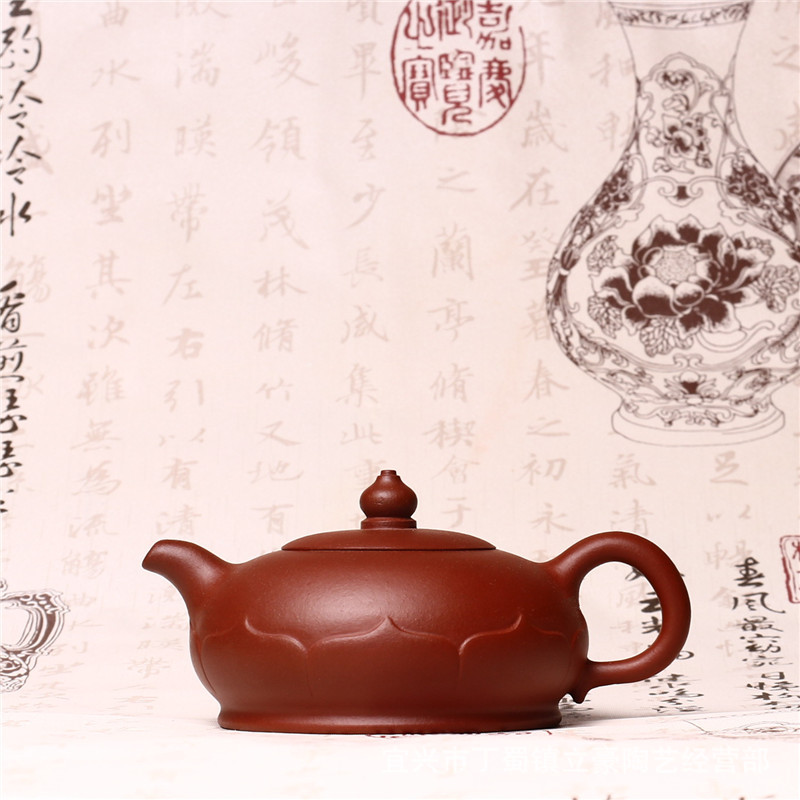 270ML Yixing Purple Clay Tea Kettle Health Qing Shui Mud Raw Ore Zisha Teapot Teakware Art Black Tea Tieguanyin Puer Kettle Gift270ML Yixing Purple Clay Tea Kettle Health Qing Shui Mud Raw Ore Zisha Teapot Teakware Art Black Tea Tieguanyin Puer Kettle Gift