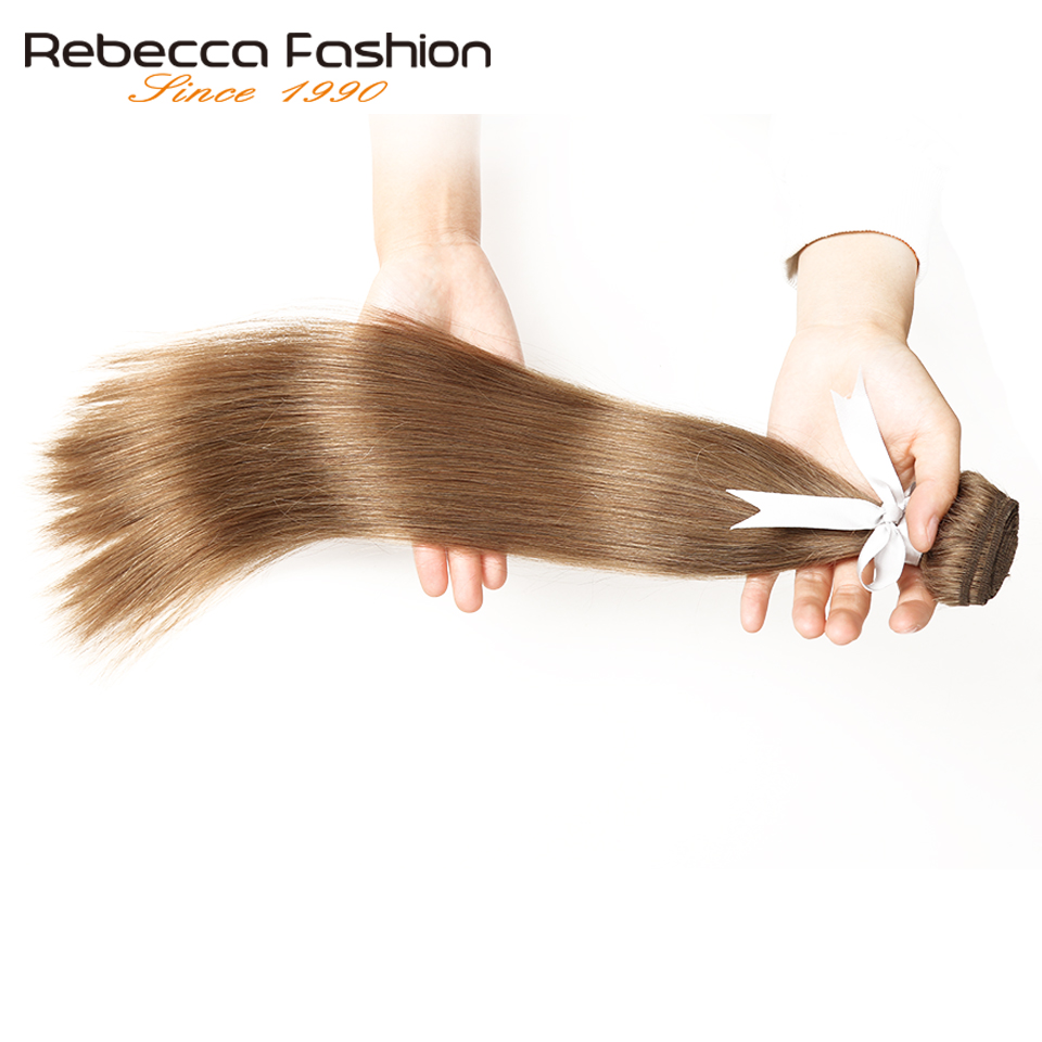 Rebecca Brazilhair Straight Hair Weave Bundles Color 8 Brown 100 Remy Human Hair 1 2 3