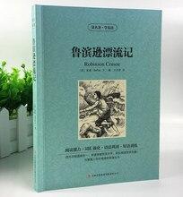 Robinson Crusoe Zweisprachige Lesen Buch für Mittleren Schule Studenten Englisch und Chinesisch
