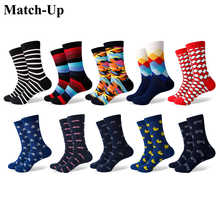 Match-Up  Men's Combed Cotton  Socks Funny camouflage Casual Crew Dress Party Socks Novelty (10 Pairs/lot) - DISCOUNT ITEM  30% OFF All Category