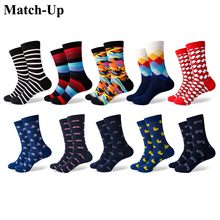 Match-Up Men's Combed Cotton Funny camouflage Casual Crew Dress Socks 10 Pairs/lot