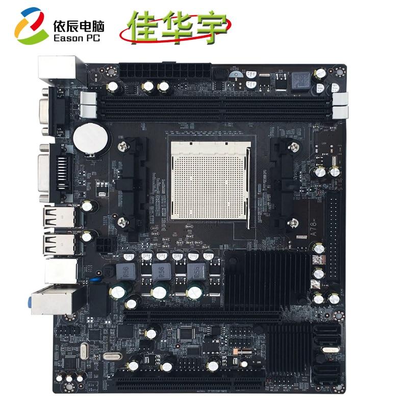 Jiahuayu 780G desktop computer motherboard supports quad-core AMD780G DDR2 SATA II