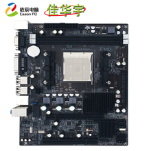 Jiahuayu 780G desktop computer motherboard supports quad-core AMD780G DDR2 SATA II asus g41 motherboard dg41cn integrated graphics support dual core quad core 775 ddr2