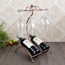 Wine rack wine cup holder Wine European iron frame fashion wine rack shelf glass ornaments