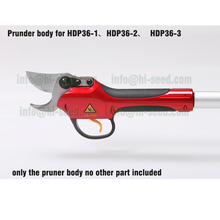 Electric Pruning Shear HDP36-1 pruner body