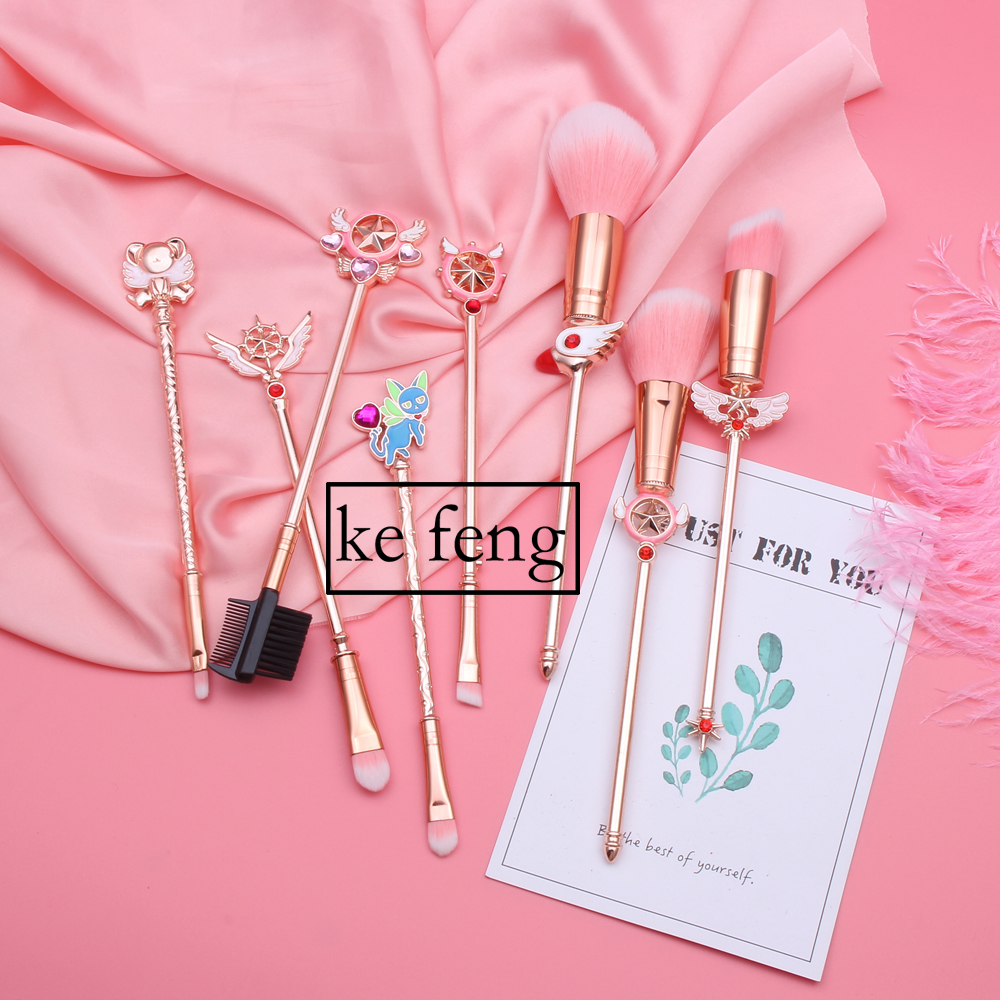 2018 New Style Cute Cardcaptor Sakura/Sailor Moon Makeup Brushes Set Outfit Synthetic Hair Rose Gold Brush Artist Brush Tool cosplay anime cardcaptor sakura card captor sakura cute wings shoulder bag costume