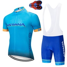 2019 Pro UCI World Tour  ASTANA Cycling Clothes Mountain Bike Clothing Team Bicycle Clothing Ropa Ciclismo Jersey 9D bib shorts