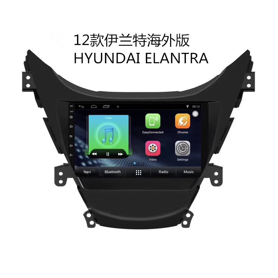 ChoGath 9 zoll Android Quad Core RAM 1 GB Android 9.0 Auto Radio GPS Navigation-Player für <font><b>Hyundai</b></font> <font><b>Elantra</b></font> <font><b>2012</b></font> image