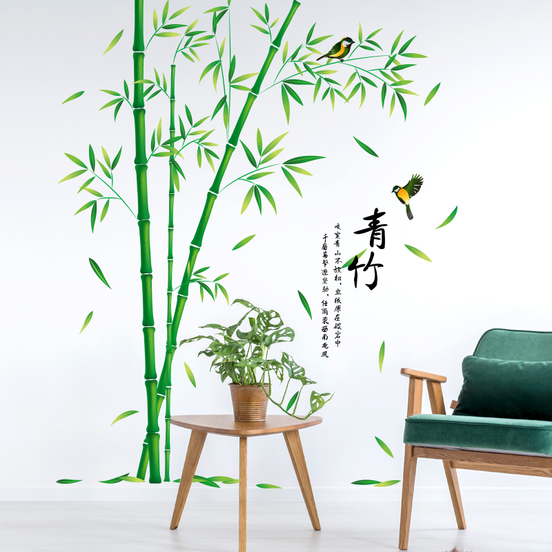 [SHIJUEHEZI] Bamboo Πουλιών Αυτοκόλλητες - Διακόσμηση σπιτιού - Φωτογραφία 5
