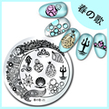 1Pc Stamping Plate Mermaid Conch Pattern 5.5cm Round Manicure Nail Art Stamping Template Nail Stamper Stamp Nail  Harunouta-21