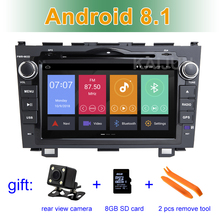 IPS screen Android 8.1 Car DVD Player GPS for Honda CRV CR V 2006 – 2011 with wifi BT Stereo Radio