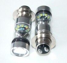 1 Pair LED Projector Lens Fog DRL Light Car Light HID White P15D P15D-25-1 H6M 6000K 100W