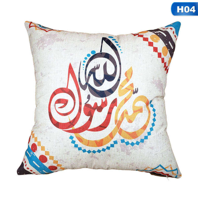 Islam Muslim Masjid Mosque Cushion Covers Eid Ramadan Kareem Moon Art Cushion Cover Decorative Cotton Linen Pillow Case