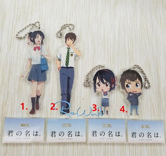 movie kimi no na wa anime your name keychain keyringtachibanataki