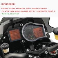 UPGRADED For KTM 1050 1090 1190 1290 ADV GT 1290 SUPER DUKE R Cluster Scratch