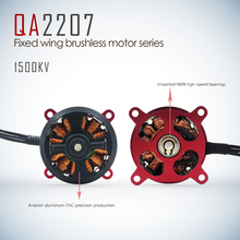 QX-MOTOR QA2207 2206 1500KV Brushless Motor For F3P RC Fixed-wing Aeroplane Airplane