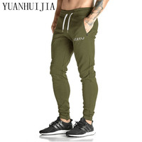New Quality Men Sportswear Pants Casual Elastic Cotton Mens GYMS Fitness Workout Pants Skinny Sweatpants Jogger