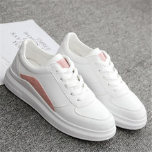 New small white shoes female wild flat student thick bottom 2018 spring new casual Sneakers movement women