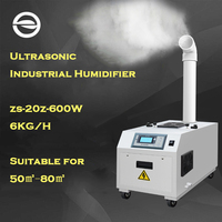 ZS 20Z Commerical Humidifier Textile Planting Atomizer Tobacco Regain Machine Ultrasonic Industrial Mist Fogger 6KG H