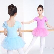 Children Ballet Dress Girls Ballroom Dance Short Sleeve Tutu Performance Costume For Kids
