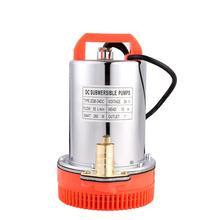 цена на SHYLIYU 1 Portable Mini 24V DC Brushless Water Pump 12V Self Suction Centrifugal Electric Submersible Pump for Irrigation