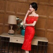 New Chinese traditional dress plus size short modern cheongsam designs style Womans robe elegant